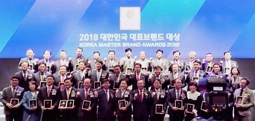 친환경 신소재 '그린알로에'... '2018 대한민국 대표브랜드 대상' 쾌거