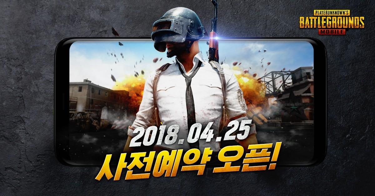 펍지, '배틀그라운드 모바일' 사전예약 실시…국내출시 임박