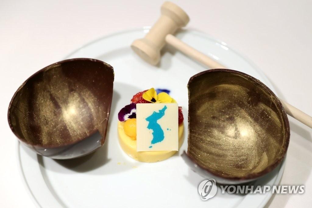 남북정상회담 '독도 디저트'에 딴지 거는 일본