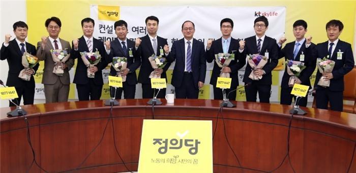 """KT스카이라이프 신임사장 선정절차 문제없다"""