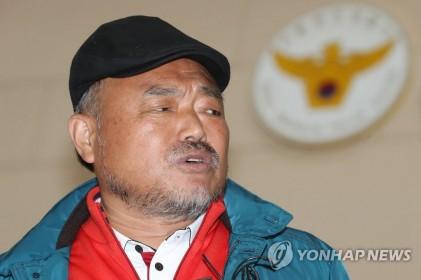 박일서 김흥국 고소, \