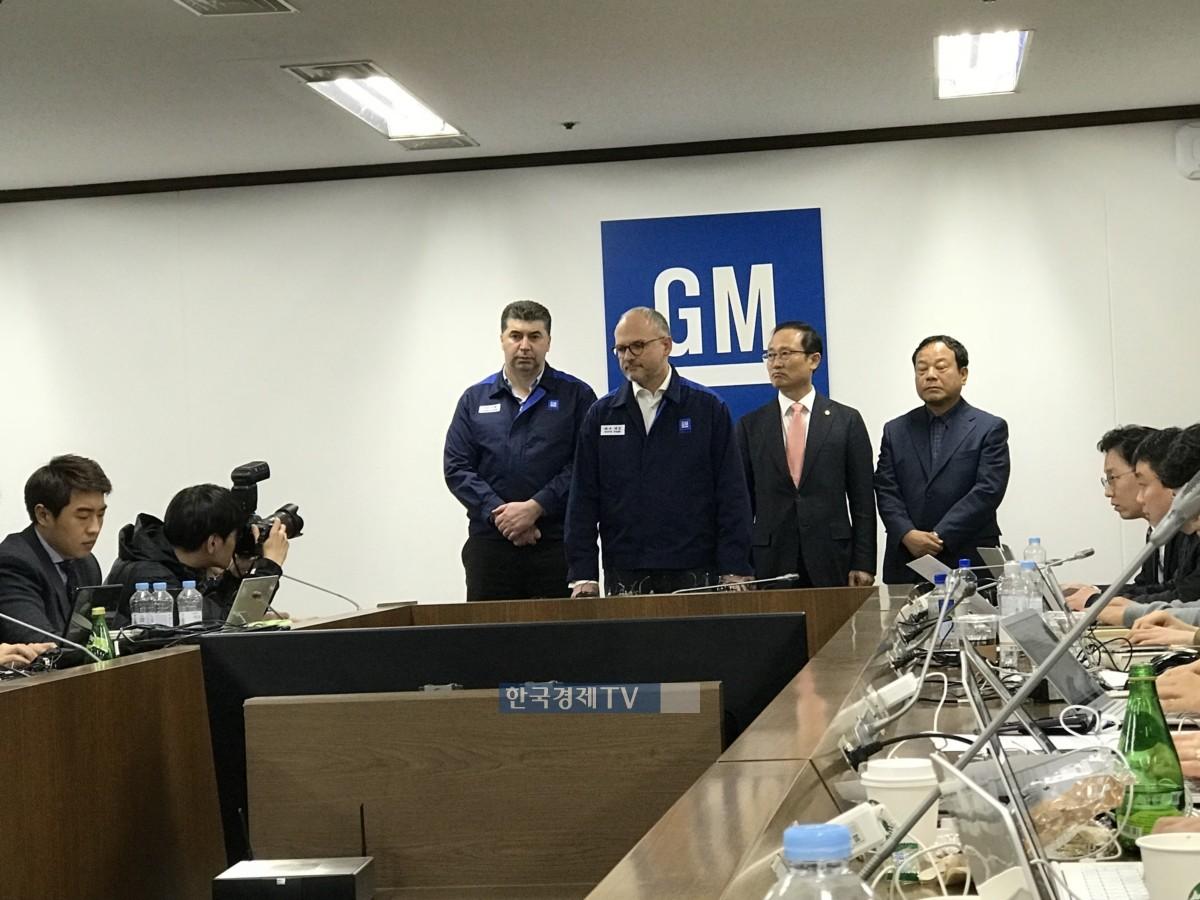 정부-GM, 한국GM 정상화 조건부 합의…총 7조7천억 투입