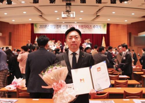 사과나무 주식회사 커피베이 3년 연속 100대 프랜차이즈 선정