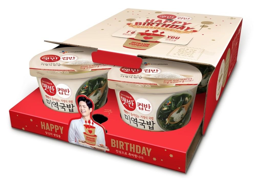 '국민 집밥'으로 성장한 '햇반컵반'…누적매출 2천억
