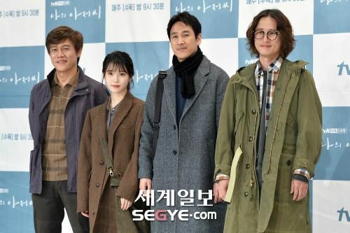 '시청자 우롱하는 tvN '나의 아저씨' 또 결방..'자꾸 왜 이러나'