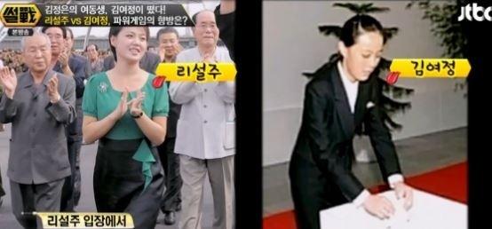 김정은의 두 여자…리설주 vs 김여정 '이목'