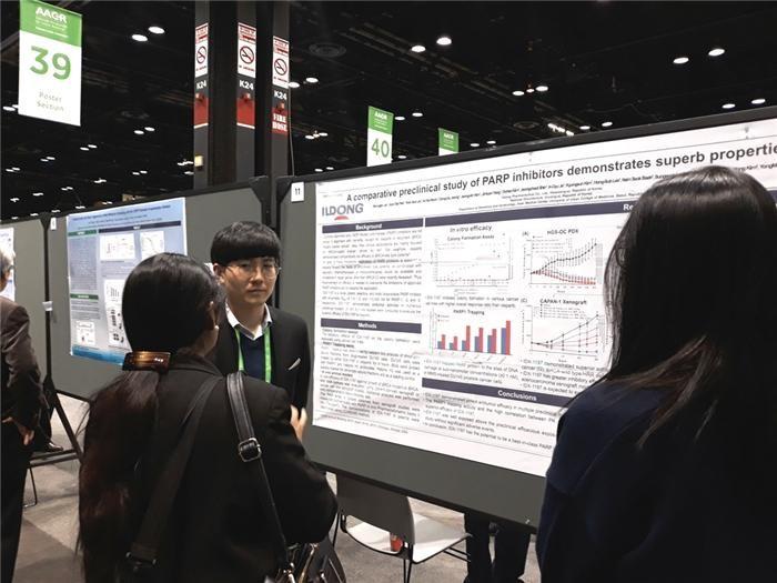 일동제약, 미국암연구학회서 표적항암제 연구내용 발표