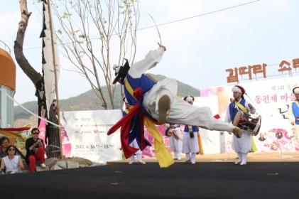 동편제마을 국악 거리축제 2018