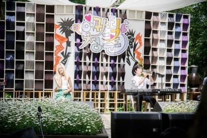 남이섬 어쿠스틱 청춘 페스티벌 2018