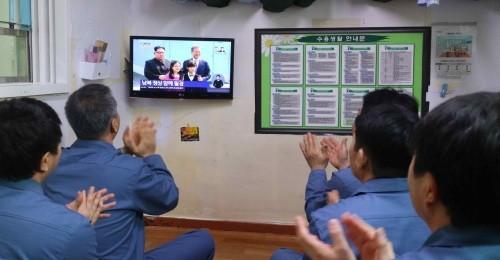 구속된 朴·李 전 대통령, 남북정상회담 생중계 봤을까