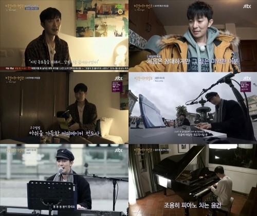 '비긴 어게인2'로 시작됐다…'현재진행형 레전드' 윤건의 2막