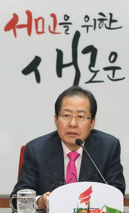 """""""위장 평화쇼 믿지 않는다"""" 홍준표 대표 또 말 바꾸기…동료 의원들 비판 이어져"""