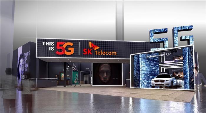 SKT·KT, 월드IT쇼서 '미리보는 5G 세상' 선보인다