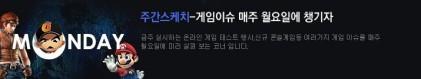 로스트 아크 테스트와 디트로이트비컴휴먼 발매