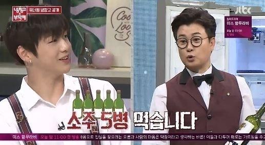 """강다니엘 막강한 주량 깜짝 고백…""""소주 5병·와인은 진통제로"""""""