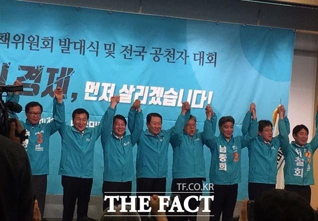 """""""바른민주당이 뭡니까""""…선대위 발대식 '이모저모' (영상)"""