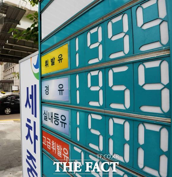 국제유가상승…'덩달아 치솟는 국내 휘발유 가격'