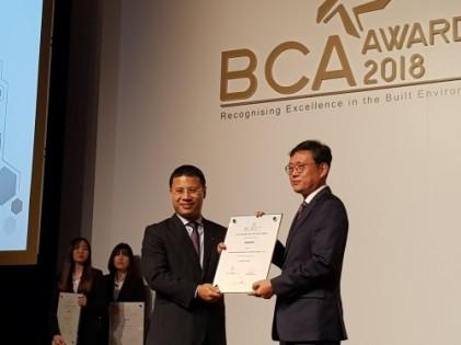 쌍용건설 싱가포르 건설대상 10년 연속 수상