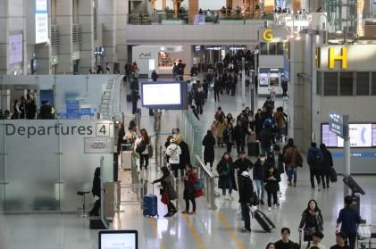 인천공항 면세점