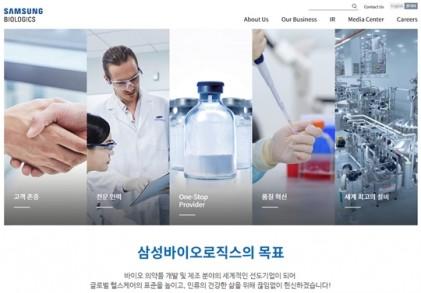 삼성바이오로직스 2공장 FDA 추가 인증