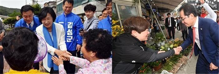 북미정상회담 취소에 6.13 지방선거 '들썩'