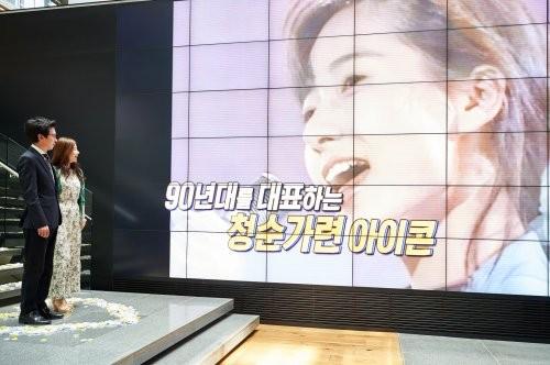 김국진♥강수지 부부의 눈시울 불거지게 만든 한마디