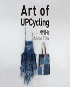 Art of upcycling
