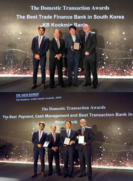 국민·우리은행, '아시안 뱅커' 선정 '최우수 은행' 나란히 수상
