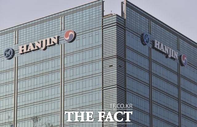 검찰, '상속세 탈루 의혹' 한진그룹 이틀 연속 압수수색
