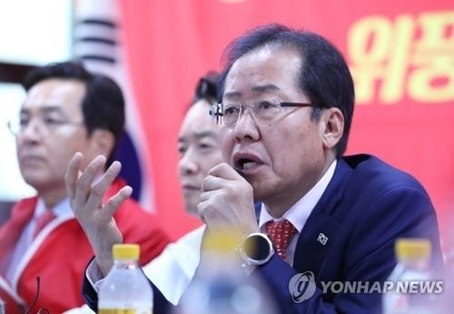 """홍준표 """"김정은 한바탕 사기쇼에 한·미 대통령 놀아나"""""""