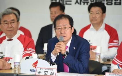홍준표 기자회견