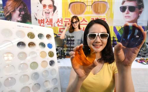 아이닥안경, 변색 선글라스렌즈 모음전