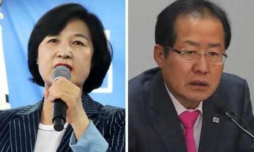 """與 """"한반도 평화의지 재확인"""" VS 한국당 """"지방선거용 쇼"""""""