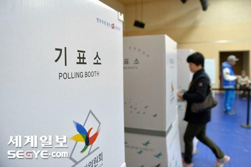 자유한국당 137억, 더민주 135억 등…중앙선관위 선거보조금 지급