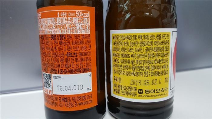 건강음료, 무턱대고 마시다간…식품첨가물 표기 한계