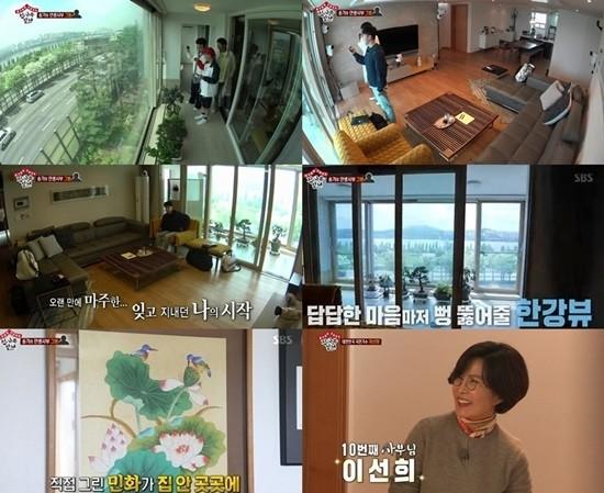 '집사부일체' 이선희 집 공개, 탁 트인 한강뷰+깔끔 인테리어 '눈길'