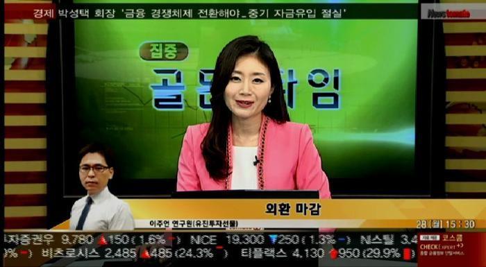 (외환마감)원/달러 환율 하락 1,074.2원 마감(3.8원 ▼)