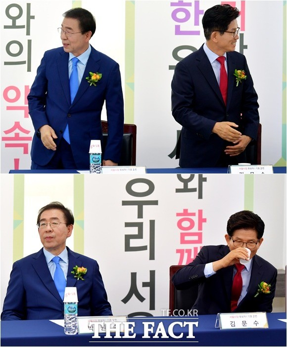 박원순-김문수, '대화는 아직 어색해~'