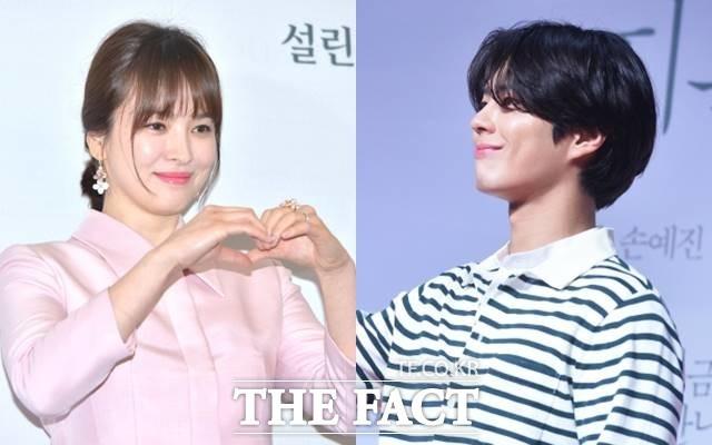 """""""검토 중 작품""""…송혜교·박보검, '남자친구'로 만날까?"""