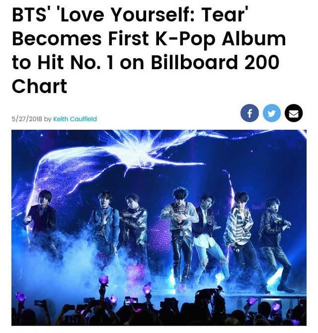 방탄소년단, 한국 가수 최초 美 '빌보드 차트 200' 1위