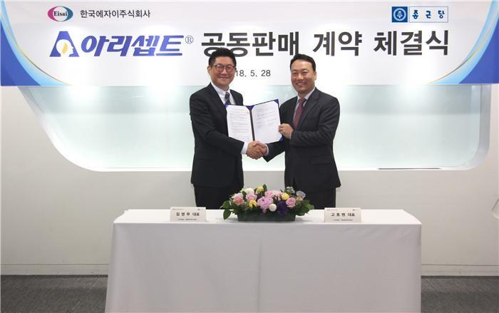 종근당·한국에자이, 치매치료제 '아리셉트' 공동 판매
