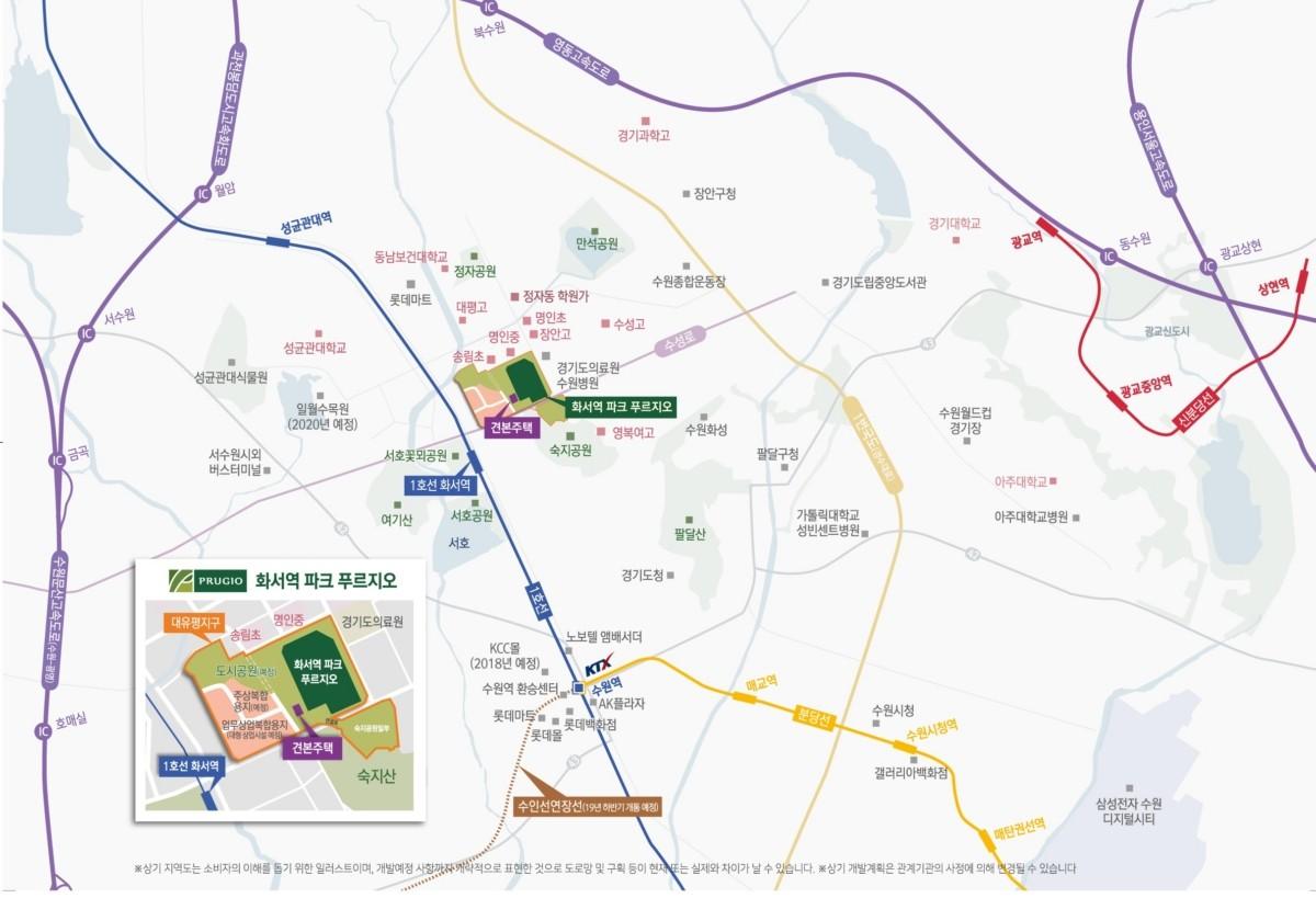 대우건설, 1호선 화서역 인근에 대규모 주거상업복함 단지 분양
