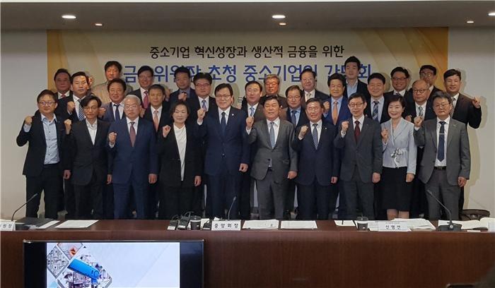 """최종구 위원장 """"5년간 3만개 기업 동산금융 이용할 것"""""""