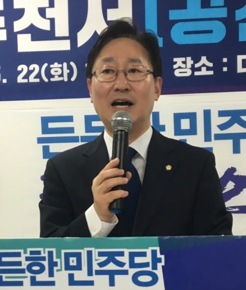 빌보트 차트 1위 쾌거에…민주당 논평까지 등장한 방탄소년단