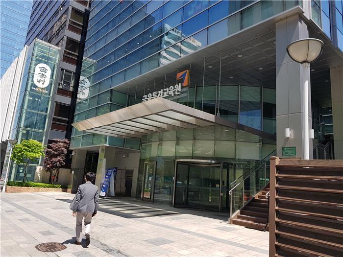 금투협, '증권사 IB·PI 리스크 관리' 과정 개설
