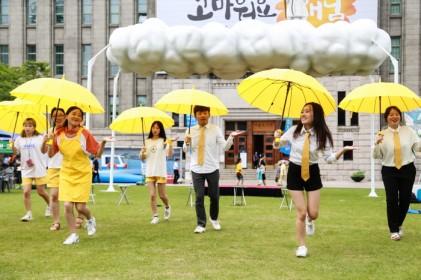 서울 물순환 시민문화제(빗물축제) 2018