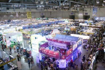 부산국제식품대전 2018