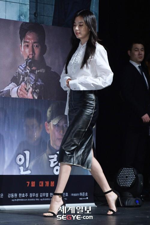 한효주 '눈부신 등장'