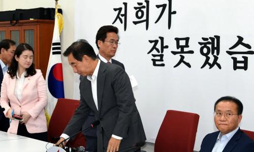 """김성태 """"당 조직 슬림화"""" VS 당내 """"덩치 커서 패했나"""""""