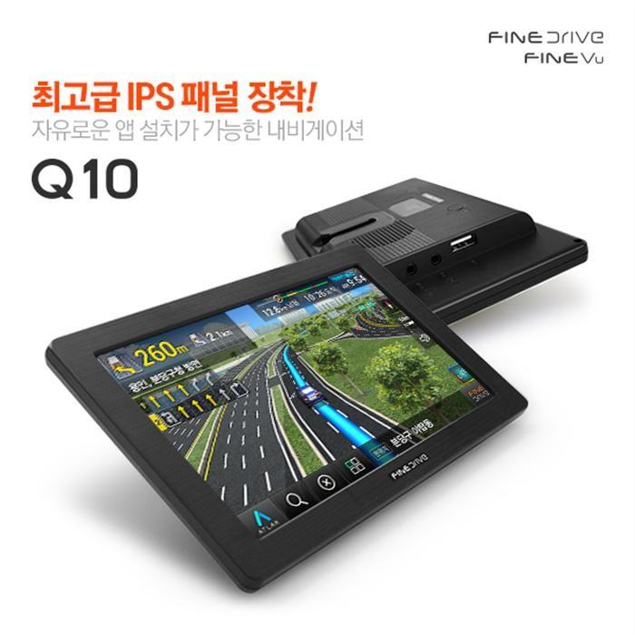 파인디지털, '파인드라이브 Q10' 출시